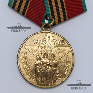 40 años victoria guerra patria
