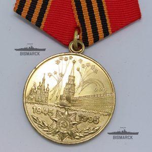 50 años victoria gran guerra patria