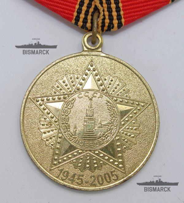 60 años victoria guerra patria URSS