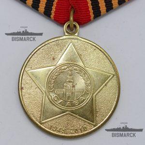 65 años victoria gran guerra patria