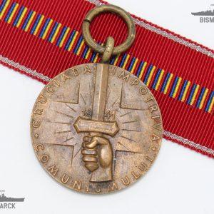 MEDALLA CRUZADA ANTICOMUNISTA 1941