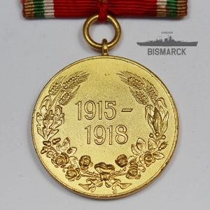 Medalla Bulgaria Gran Guerra 1915 - 1918