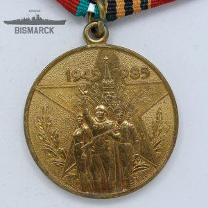 40 años Victoria Gran Guerra Patria