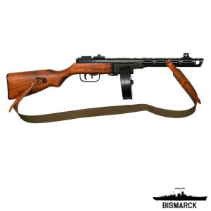 Subfusil PPSh-41