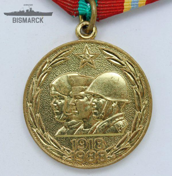 Medalla 70 años Fuerzas Armadas Sovieticas
