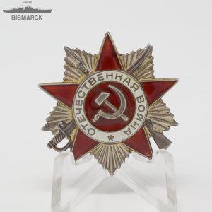 Orden de la Guerra Patria 2ª clase