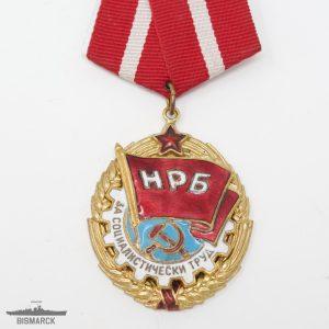 Orden de la Bandera Roja al Trabajo