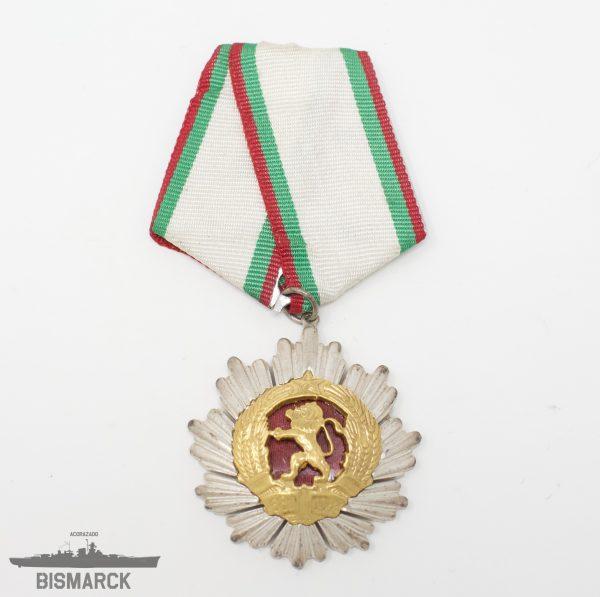 Orden de la Republica de Bulgaria