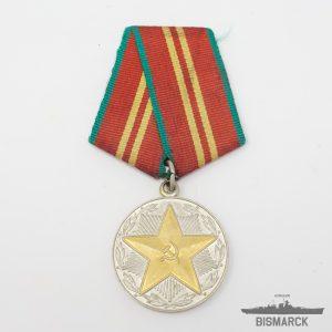 Medalla por Excelentes Servicios Militares