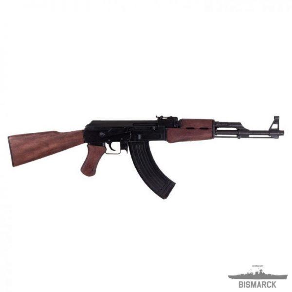 Fusil de Asalto AK47