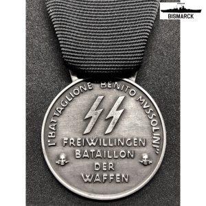 Medalla de las SS Italianas cat plata
