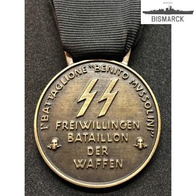 Medalla de las SS Italianas
