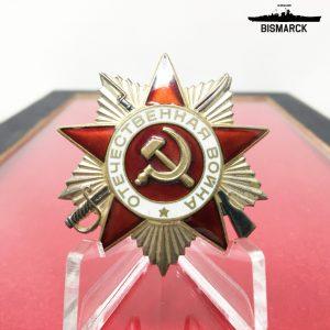Orden de la Guerra Patriótica